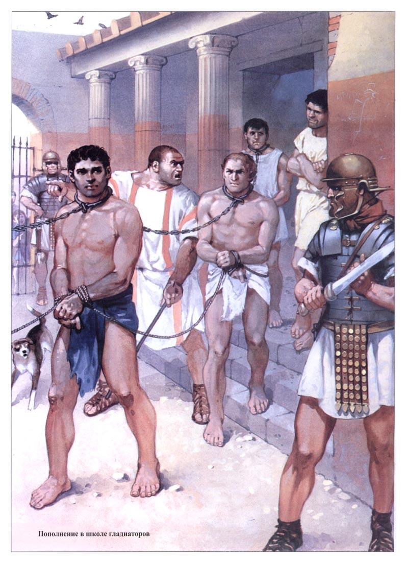 gladiators_01.jpg