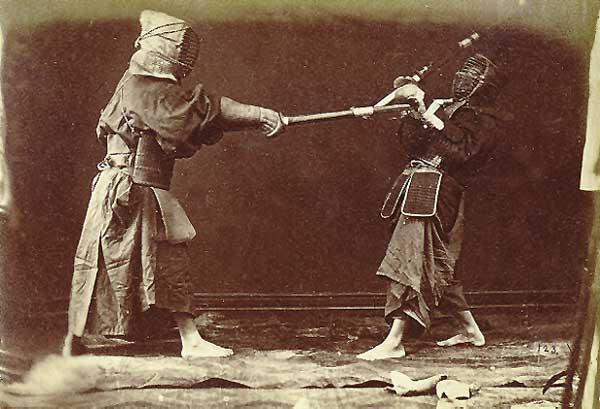 kendo-old.jpg