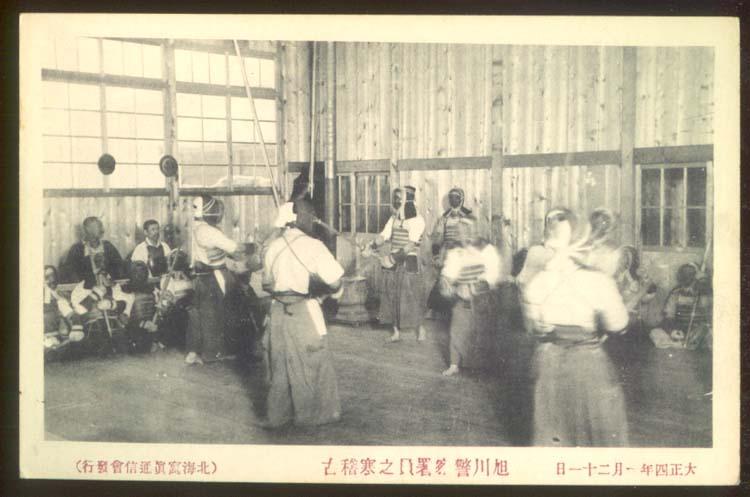 kendo_postcard.jpg