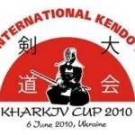 Kharkiv_Cup_Rus