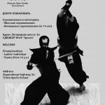 poster-concept-ver-12-04-2013-q