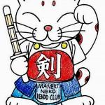 kendo-club.ru