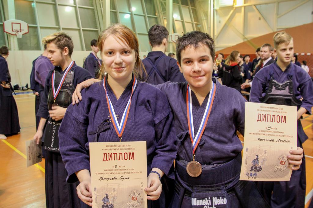 Бронза на  4-м Кубке Российско-Японской Дружбы